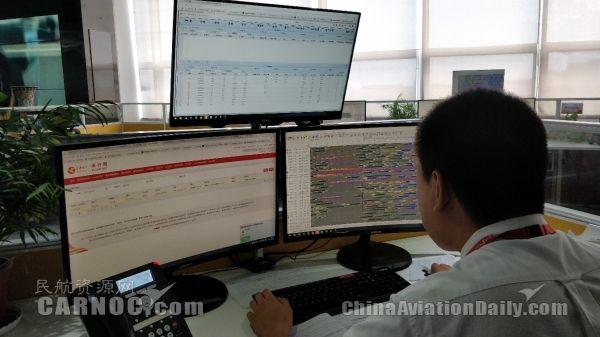 签派员对航班实时运行监控