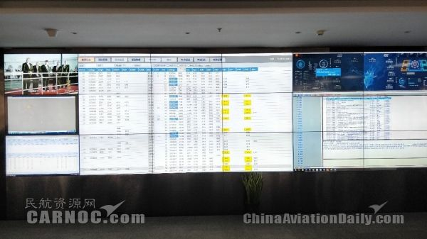 CDM协同决策系统与航班实时监控系统
