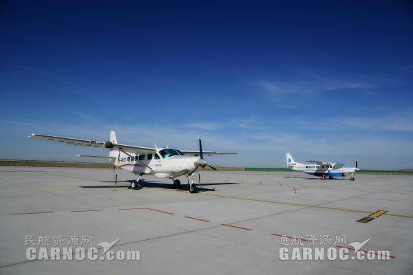 富蕴机场6月至9月保障各类通航飞行847架次