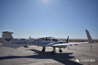 锡林浩特机场已保障翔宇通航训练飞行4403小时