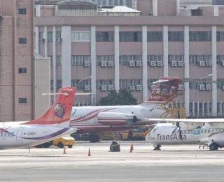 台湾远东航空两架飞机发生擦碰 10余航班延误
