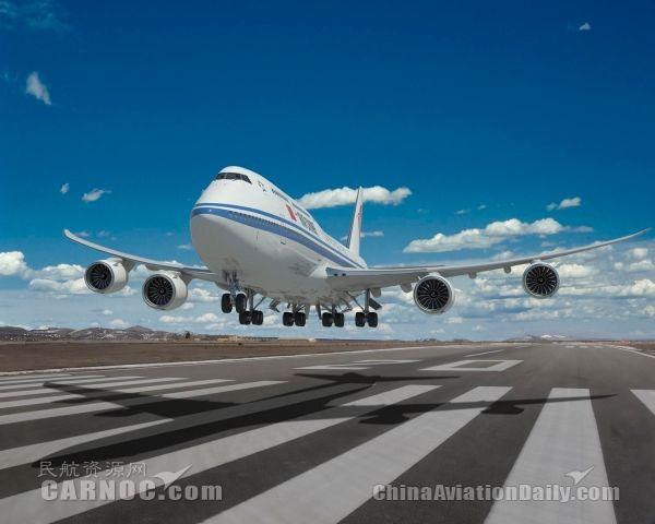 中航集团:建设世界一流航空运输产业集团
