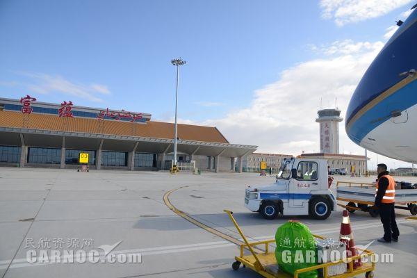 富蕴机场2017年1-9月运输生产指标增速稳定