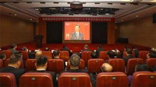 东航集团组织干部员工收听收看党的十九大开幕会
