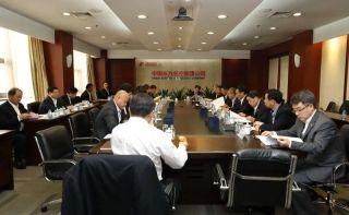 东航集团学习习近平总书记十九大开幕会上的报告