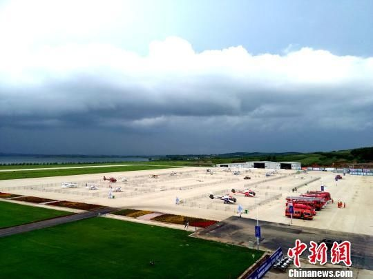 中国首家无人机专用空域在法库通航基地诞生