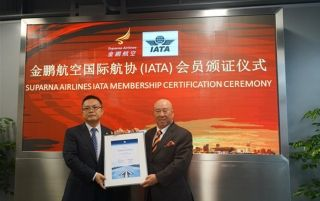 金鹏航空正式成为国际航空运输协会会员