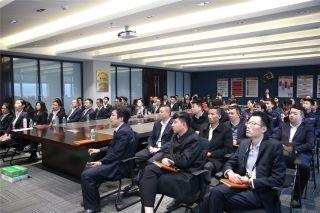 瑞丽航空组织党员及员工代表收看十九大开幕式