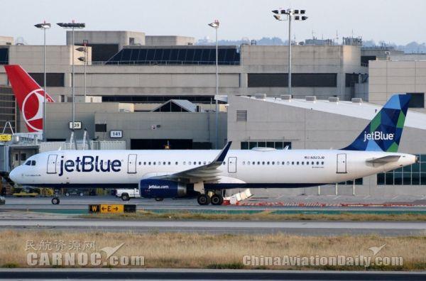为削减成本 捷蓝取消与12家OTA机票销售合作