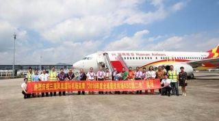 三亚机场举行全球最佳机场ASQ奖项接机仪式