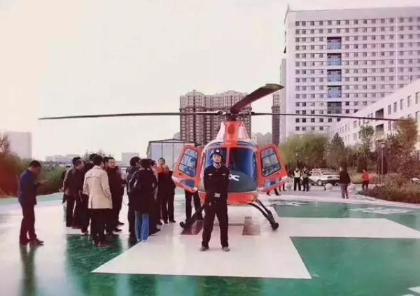 陕西榆林首架医用救援直升机启用 一小时4万块