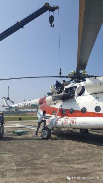 """图:青岛直升机公司机组紧急排故.图/微信""""青岛直升机航空有限公司"""""""