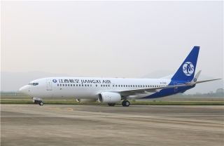 江西航空接第6架飞机 助力江西民航事业腾飞