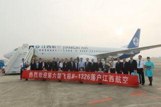 江西航空再添新飞机 南昌过夜航班增至18架
