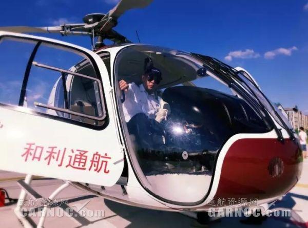 90后直升机飞行教员-追梦活成自己心中的模样