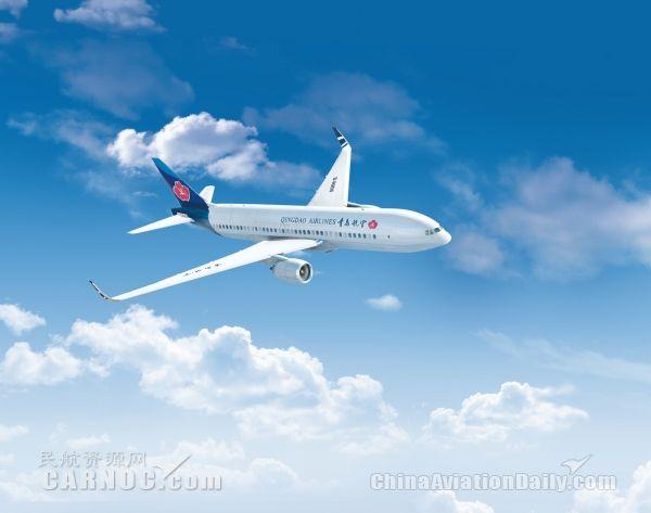 青岛航空将开通青岛-哈尔滨-海拉尔航线
