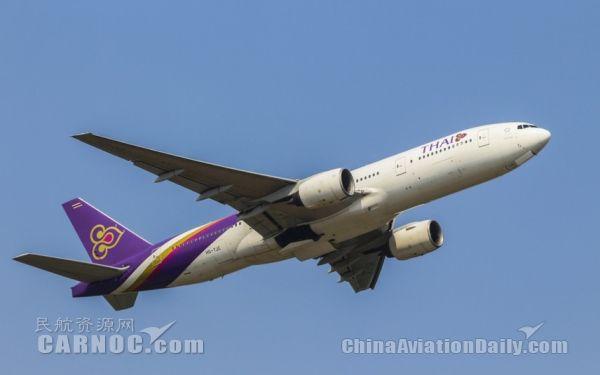 泰国国际航空公司申请破产重组