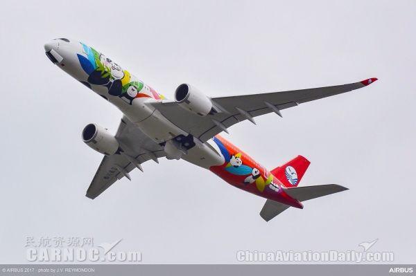 四川航空首架空客A350XWB宽体飞机成功首飞