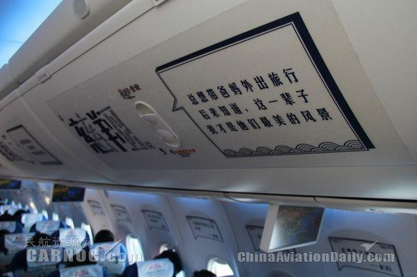 航空公司走起温情路线 居然是这种打开方式…