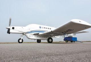 AT200大型货运无人机在民航局完成实名登记