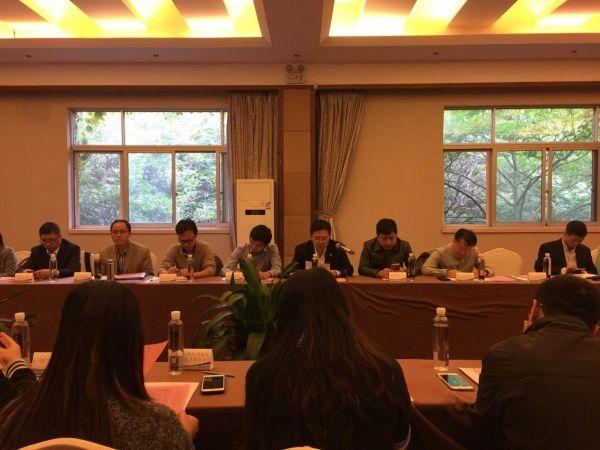 2018民用飞机航电国际论坛组委会第一次召开