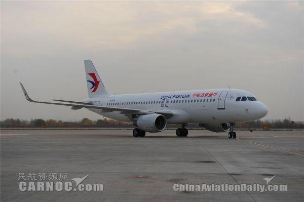 10月29日8:00,一架注册号为B-1018的全新空客A320飞机降落在兰州中川国际机场,这是东航甘肃分公司第10架新增运力。