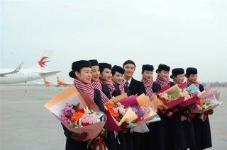 东航甘肃第10架空客A320飞机顺利抵兰