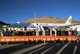 西藏邦达机场顺利完成新建跑道切换