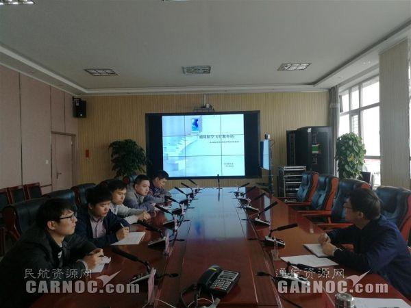 青海空管分局将于18年5月前完成通航服务站建立