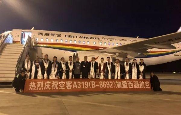"""仍然是""""高原小王子"""" 西藏航空迎第25架飞机"""