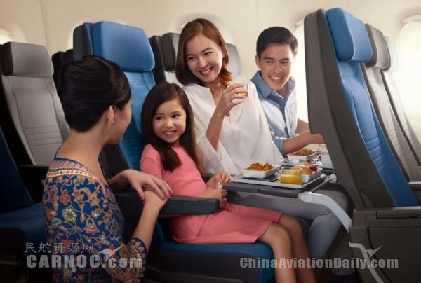 新加坡航空全新客艙產品 重新定義航空業界典范