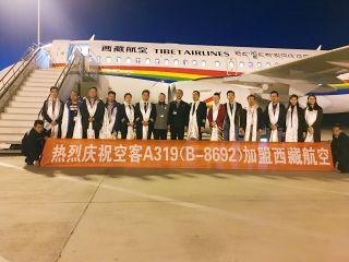"""西藏航空再添""""新丁""""机队规模达25架"""
