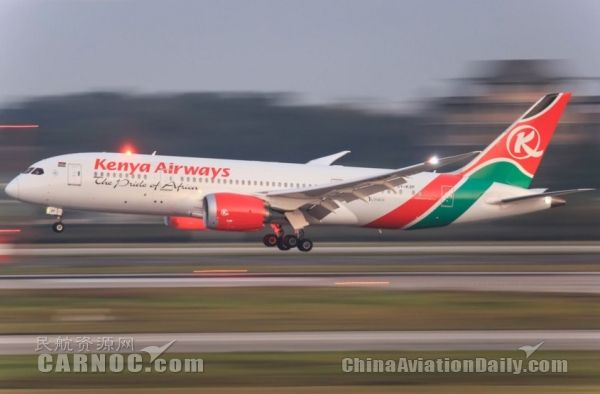 市场周报:肯尼亚航空停飞香港、河内航线