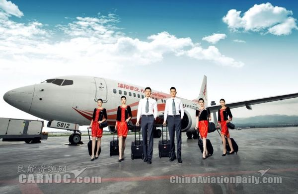 瑞丽航空开通4种投诉方式 热线电话7*24服务