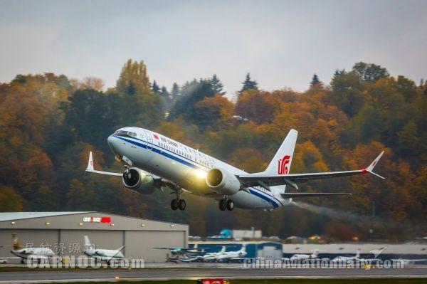 国航接收中国首架737 MAX飞机