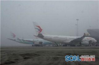 成都机场遭大雾袭击 已致35个出港航班延误