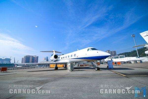 南山公务机湾流G450亮相澳门公务航空展