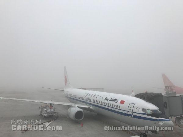 国航重庆分公司快速应对冬春换季后首场大雾