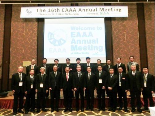 澳门机场代表团参加第16届东亚机场联盟会议