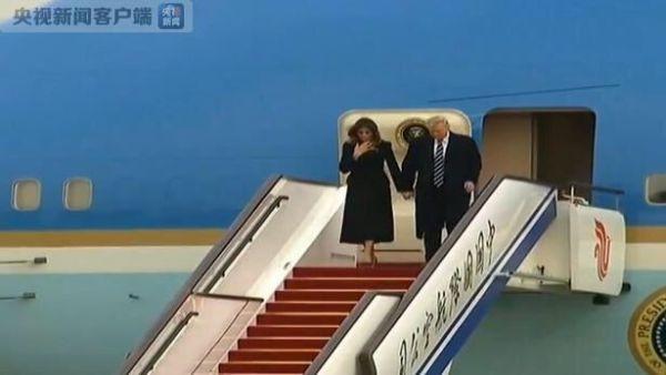 美国总统特朗普专机抵达北京首都国际机场