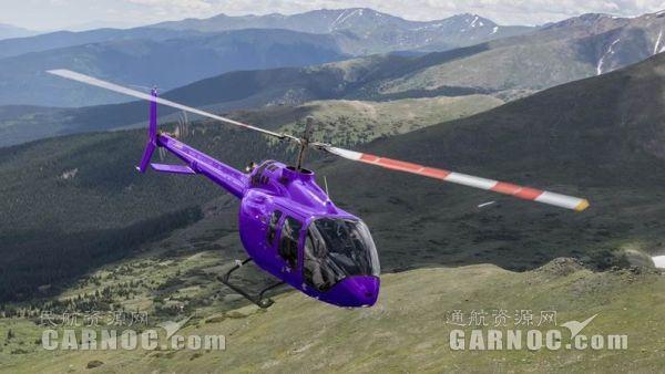 特朗普贸易代表团访华 华彬购买50架贝尔直升机