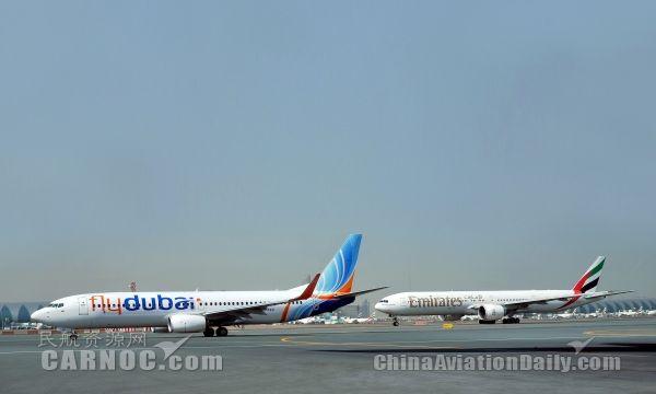 阿联酋航空与迪拜航空进一步深化合作