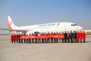 奥凯航空波音机队规模增至25架