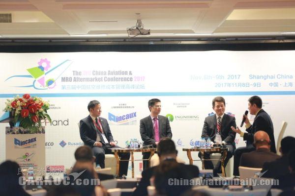 第三届中国航空维修成本管理高峰论坛成功召开