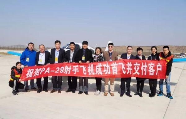 青岛容商通航、日照锐翔飞行培训获颁经营许可