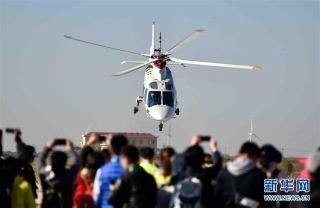 天津首个航空运动露营地启用