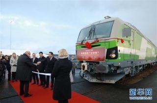 中国与北欧间首趟中欧班列开通