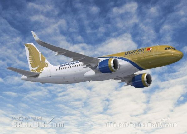 海湾航空和CFM签署价值19亿美元的协议