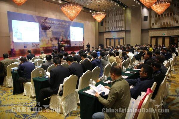 2017民用直升机产业国际论坛在南京隆重召开