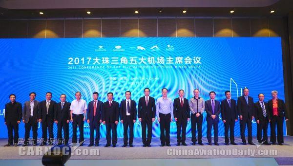 A5主席会议召开 推进世界级机场群的建设